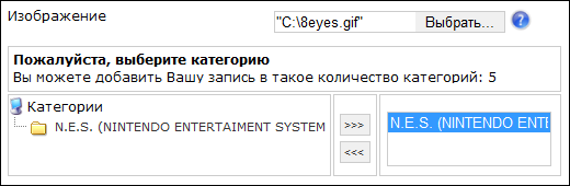 http://chief-net.ru/images/base/base3.png