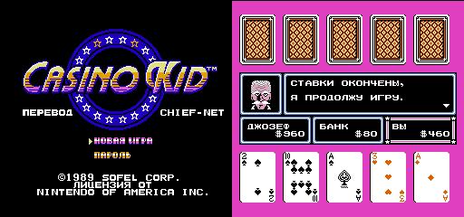 Casino Kid (U) [!]