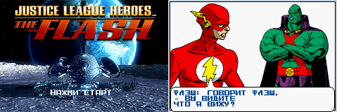 Justice League Heroes - The Flash (P) v. 2