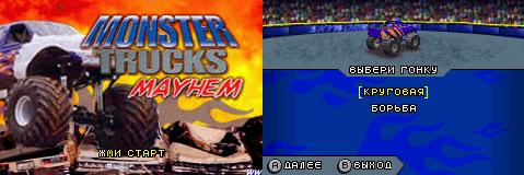 Monster Truck Mayhem (P)