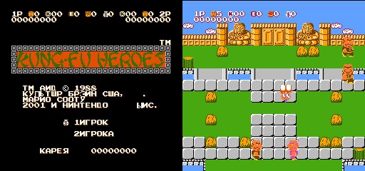 Kung-Fu Heroes (U) [!] Mario Soft