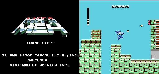 Megaman (U) [!]