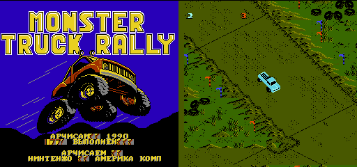 Monster Truck Rally (U) [!] Archisai