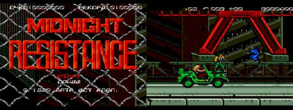 Midnight Resistance (P)