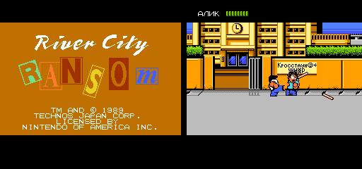 River City Ransom (U) [!]
