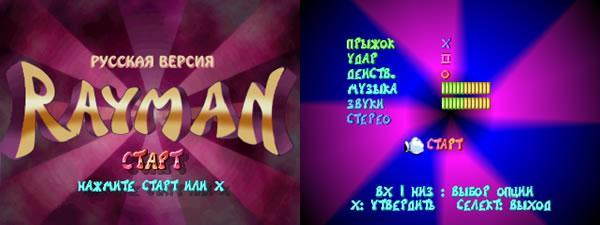 Rayman [SLUS-00005] (P) Foxes