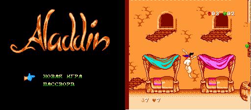 Aladdin (P)