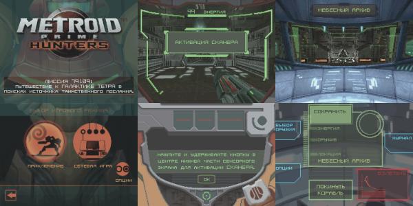 Metroid Prime: Hunters (U)
