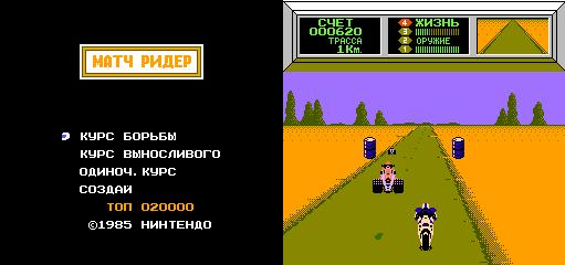 Mach Rider (JU) (V1.0) [!] Multisoft