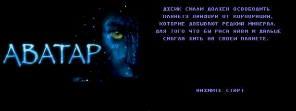 Jim Power - The Arcade Game (Beta) (P) Hack
