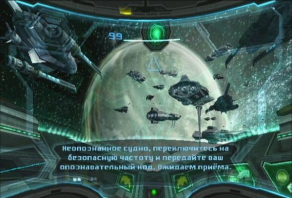 Metroid Prime 3: Corruption [RVL-RM3P-EUR]