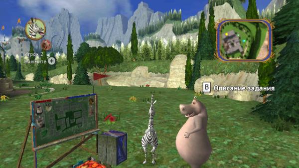 Madagascar 3 The Videogame (SV3PAF)
