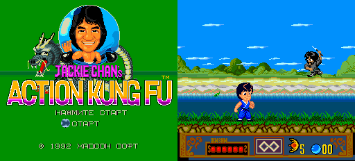 Jackie Chan's Action Kung Fu (U)