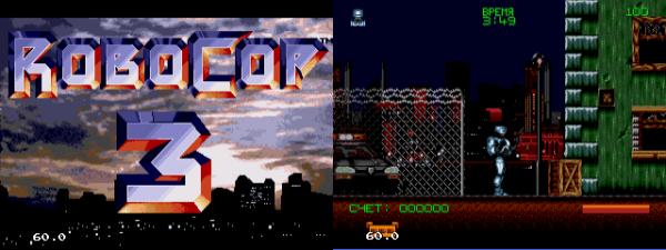 Robocop 3 (P) ver. 2