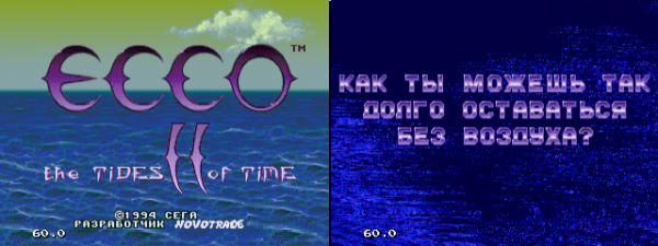 ECCO - The Tides of Time (P)