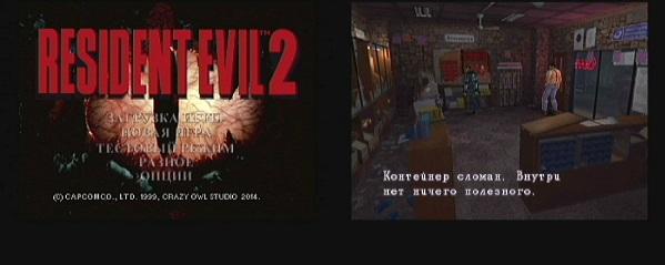 Resident Evil 2 [T-7004D-61] (E) Team Raccoon