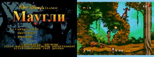 Jungle Book, The (U) [!]