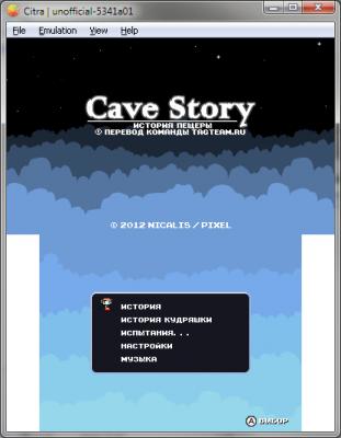 Cave Story [CTR-N-JD9P]