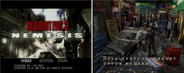 Resident Evil 3: Nemesis [DOL-GLEE-USA]