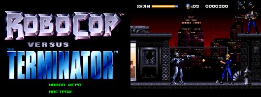 Robocop Versus The Terminator (E)