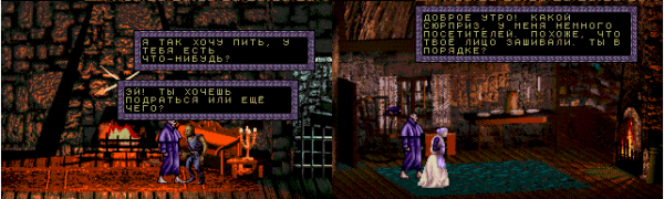 Mary Shelley's Frankenstein (1994)(Sony Imagesoft)(NTSC)(US)[!]
