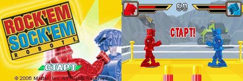 Rock'em Sock'em Robots (P)