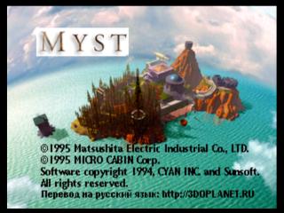 Myst [FZ-SM0204]