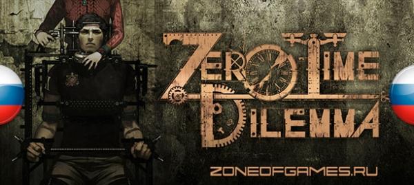 Zero Escape: Zero Time Dilemma [CTR-BZEE-USA]
