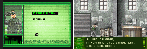 Tom Clancy's Splinter Cell (P) UniGame