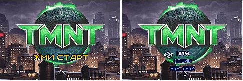 TMNT (P) UniGame