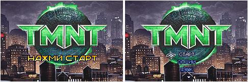 TMNT (P) Vector