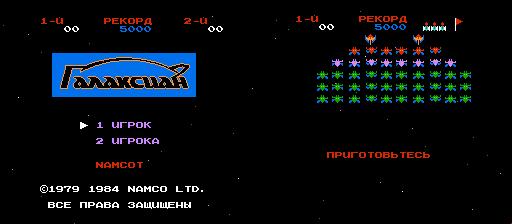 Galaxian (J) PSCD.RU