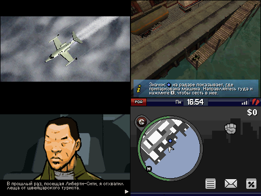 Grand Theft Auto - Chinatown Wars (E) (M5)