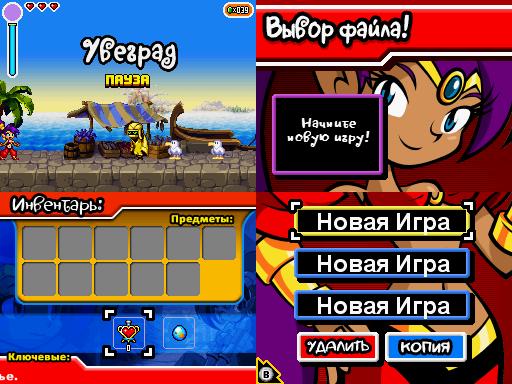 Shantae: Risky's Revenge (EU)