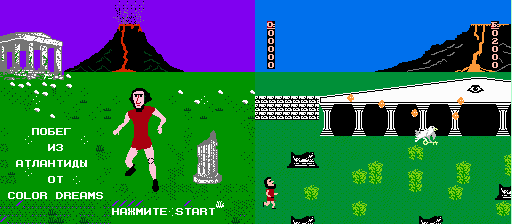 Escape from Atlantis, The (U) (Prototype-2) (Unl)