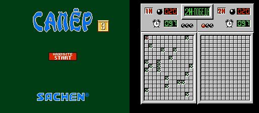 Mine Sweeper 3 (As) (Unl)