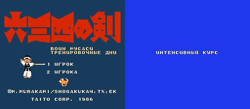 Musashi no Ken - Tadaima Shugyou Chuu (J) [!]