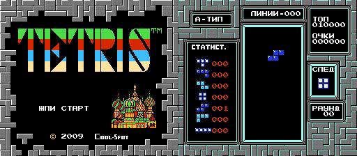 Tetris (E) [!]