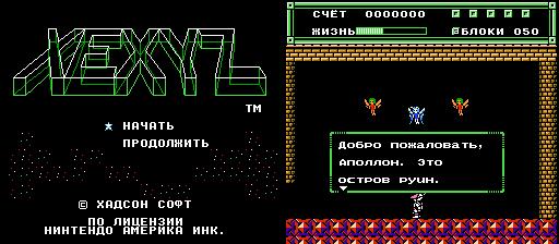 Xexyz (U) [!]
