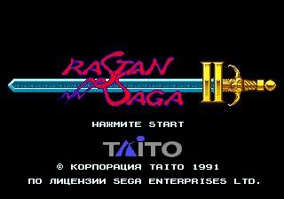 Rastan Saga II (U)
