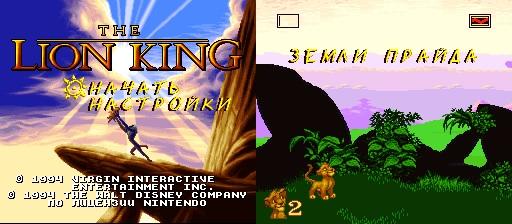 Lion King, The (U)