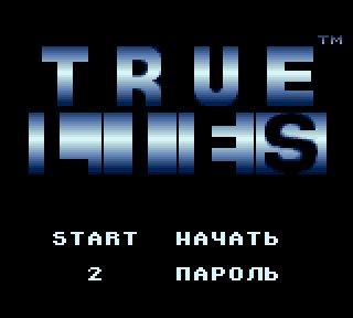 True Lies (JUE)