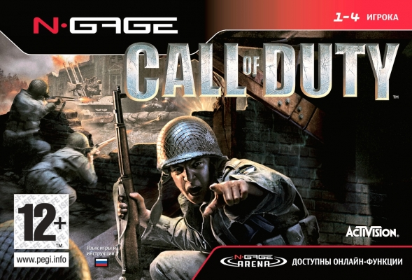 Call of Duty 1.2 fullrus