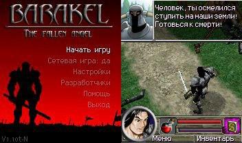 Barakel: The Fallen Angel