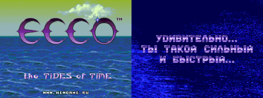 Ecco - The Tides of Time (P) Newgame