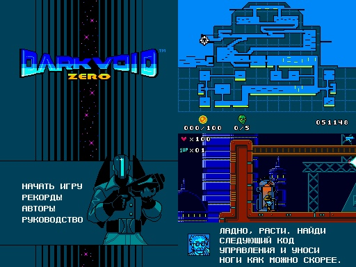 Dark Void: Zero (USA)