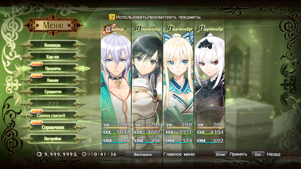 Shining Resonance Re:frain [HAC P AM7TB]