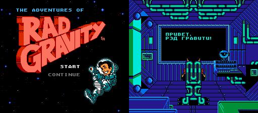 Adventures of Rad Gravity, The (U) [!]