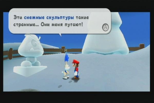 Super Mario Galaxy 2 [SB4P01]