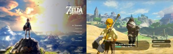 Legend of Zelda, The - Breath of the Wild (Switch)